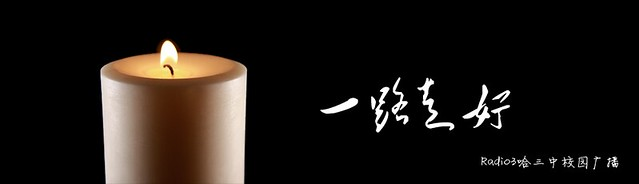 64 candle