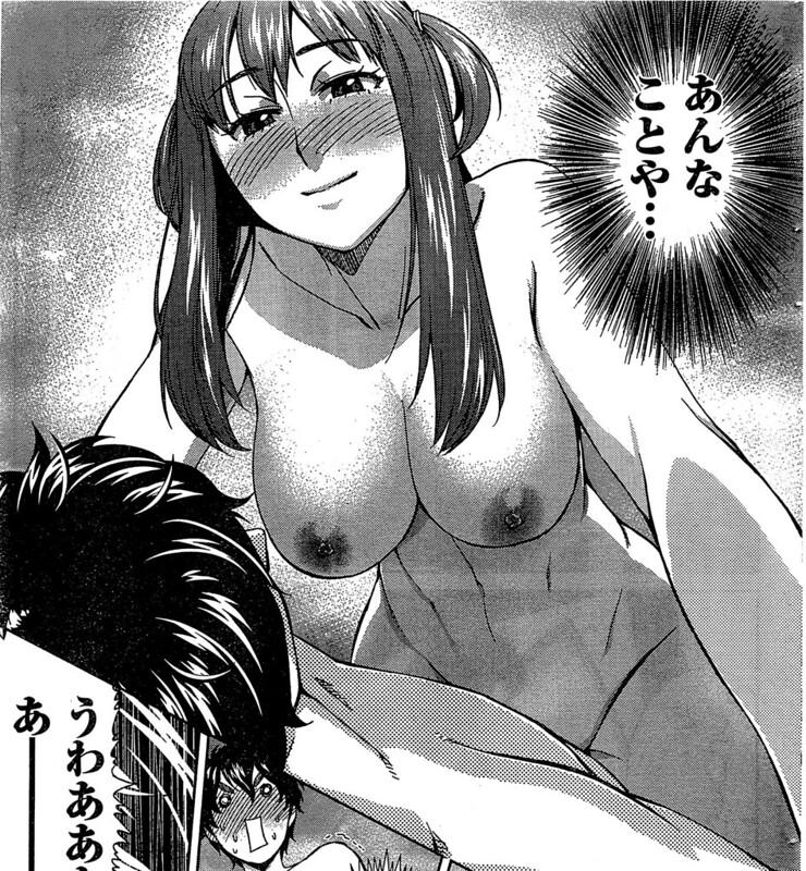 aiota0307