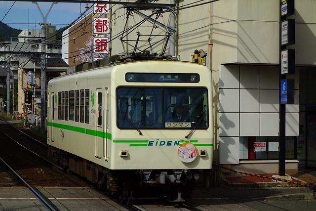 2016/04 叡山電車×NEW GAME! ラッピング車両 #85