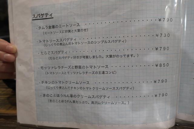 タムラ倉庫_06