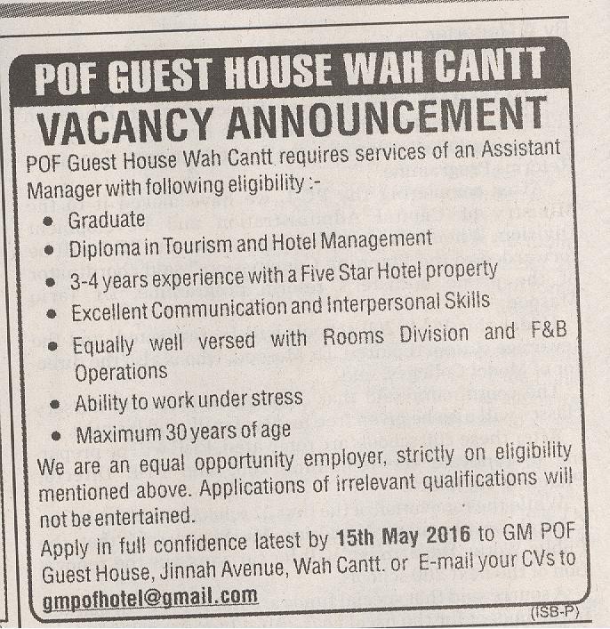 POF Guest House WAH CANTT Jobs 2016