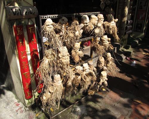 Hoi An: sculpture sur racines de bambou