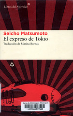 Seicho Matsumoto, El expreso de Tokio