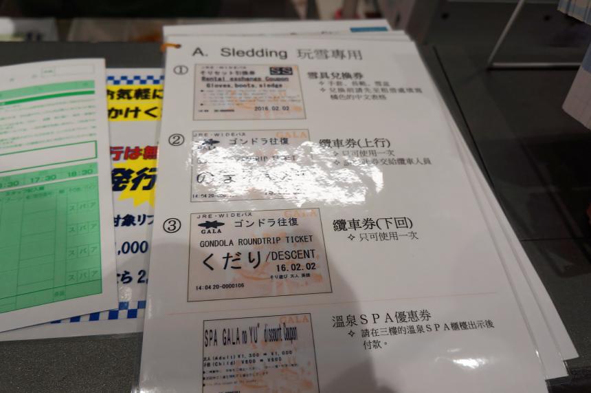 DSC00719_Tibay