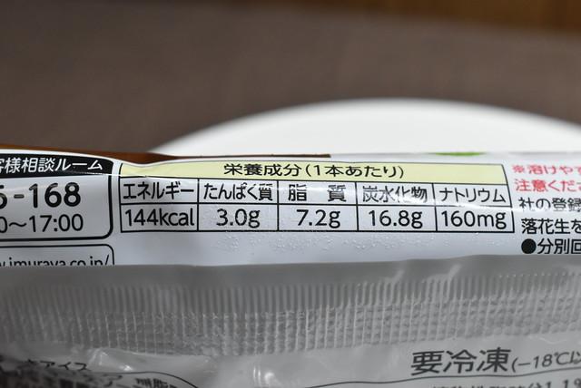 D55_0003.JPG