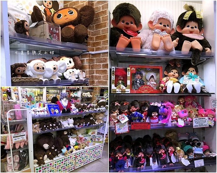 39 東京 原宿 表參道 KiddyLand 卡娜赫拉的小動物 PP助與兔兔 史努比 Snoopy Hello Kitty 龍貓 Totoro 拉拉熊 Rilakkuma 迪士尼 Disney
