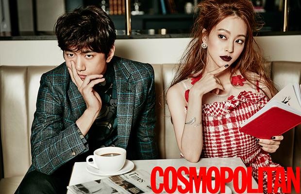 Han Ye Seul Bang Sung Joon Cosmopolitan December 2015 (2)