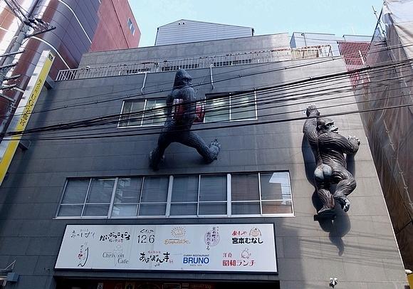 大阪必逛日雜老屋下午茶06