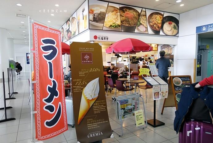 5 福岡三天兩夜自由行行程總覽