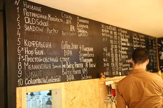 4 Brewers Craft Beer Bar