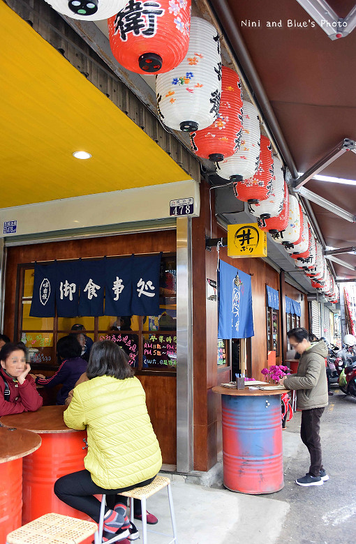 25630184661 231ebcc39f b - 信兵衛手做丼飯壽司日式料理,近中華夜市