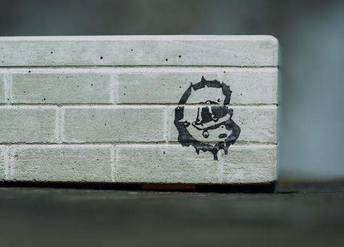 Chazan - Brick Curb
