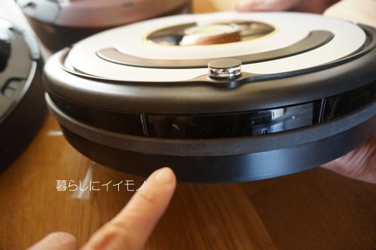 japanet-roomba36
