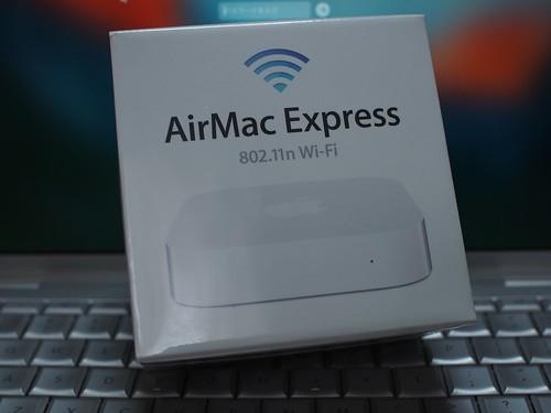 AirMacExpress-1