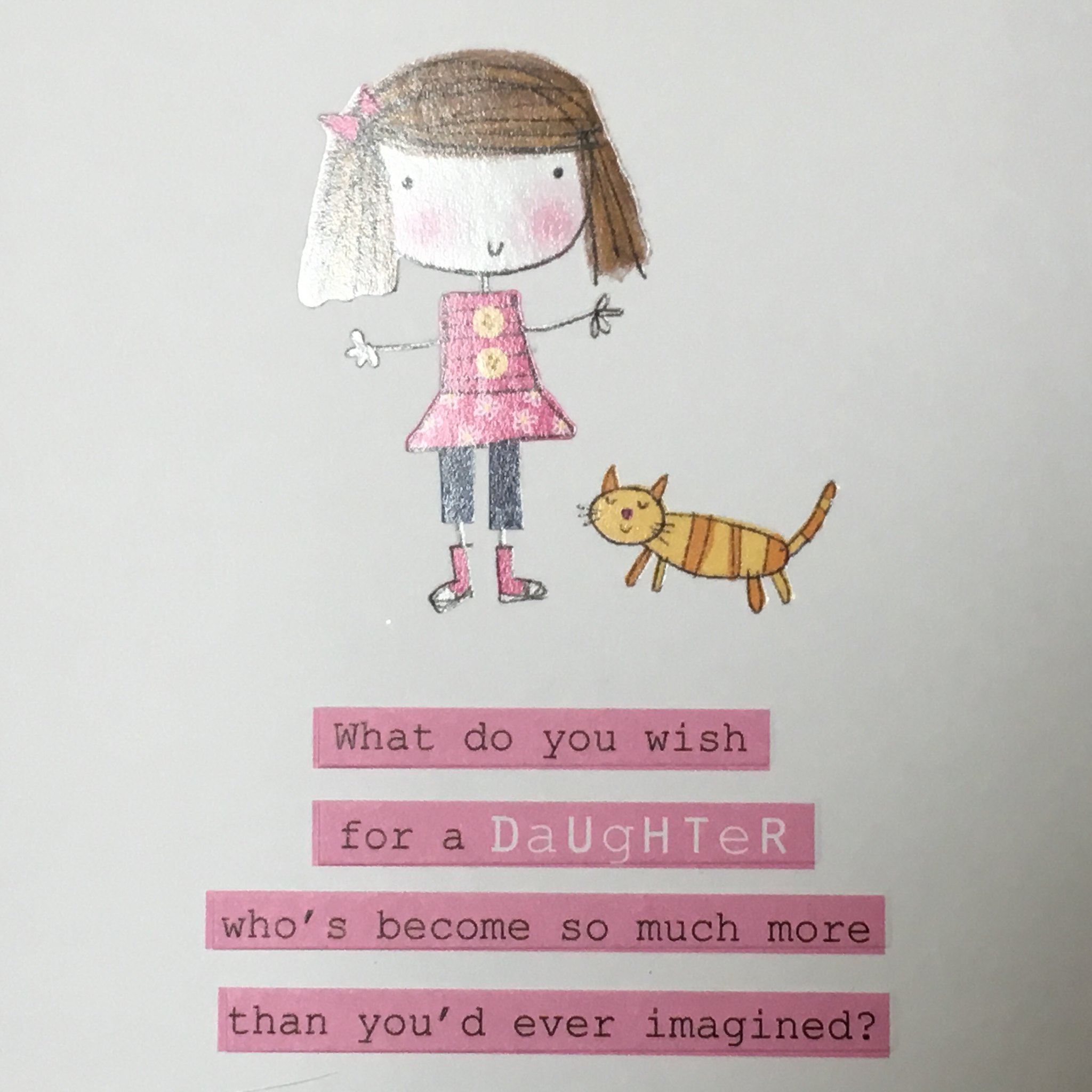 sweetest card 1