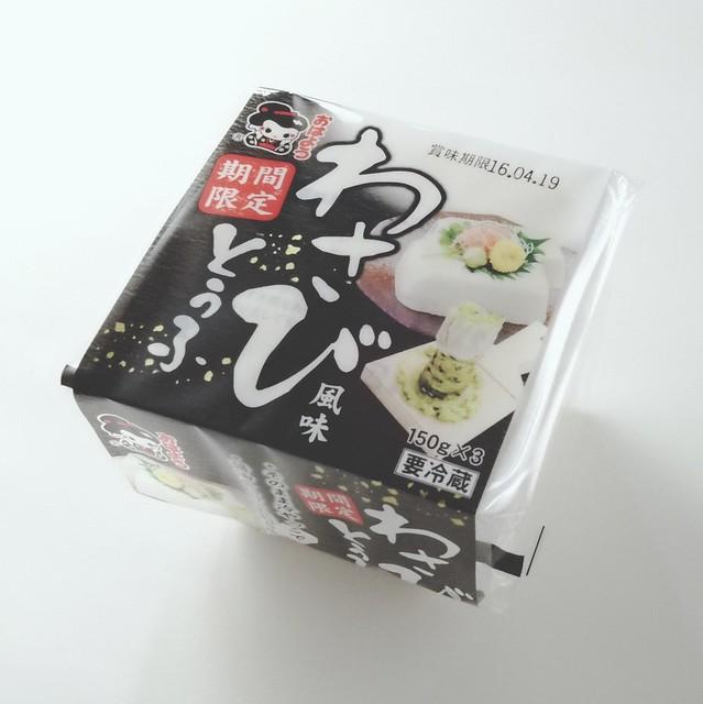 Tofu (Wasabi flavor)