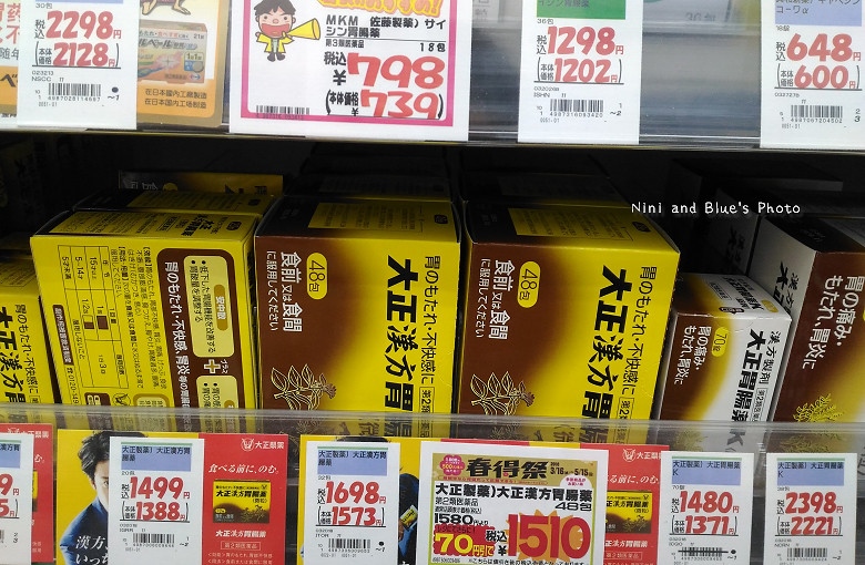 日本九州鹿兒島松本清藥妝價格19