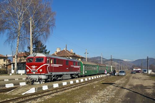 Station before Razlog
