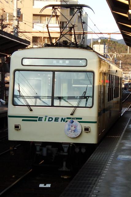 2016/01 叡山電車×ご注文はうさぎですか?? ヘッドマーク車両 #20