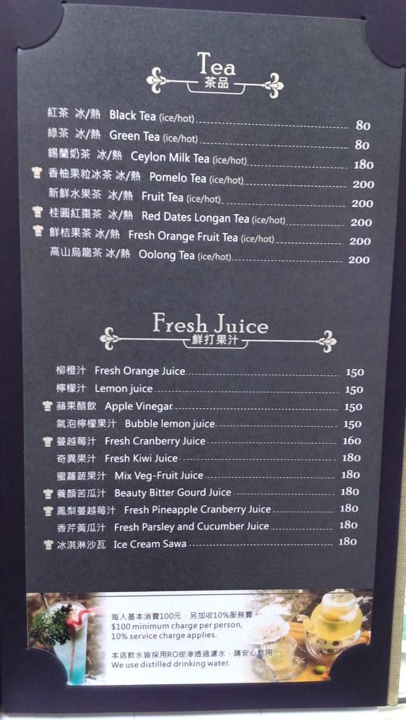 [台中西屯美食餐廳]推薦平價又好吃的鼎隆國際商旅~台灣大道(中港路)上、近秋紅谷_菜單menu (3)