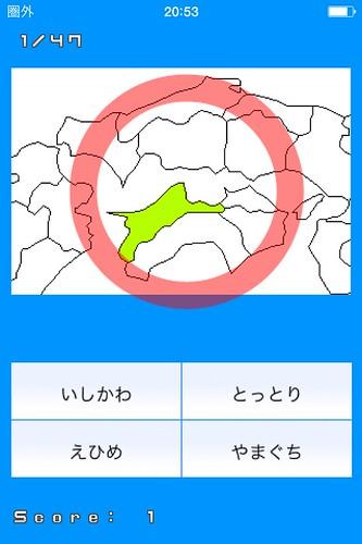 2016-02-03 at 20.53.50