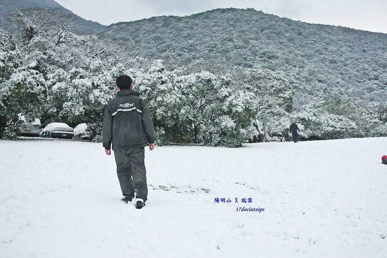 2016-台北陽明山-瑞雪-難得一見的雪白山景-17度C隨拍 (81)
