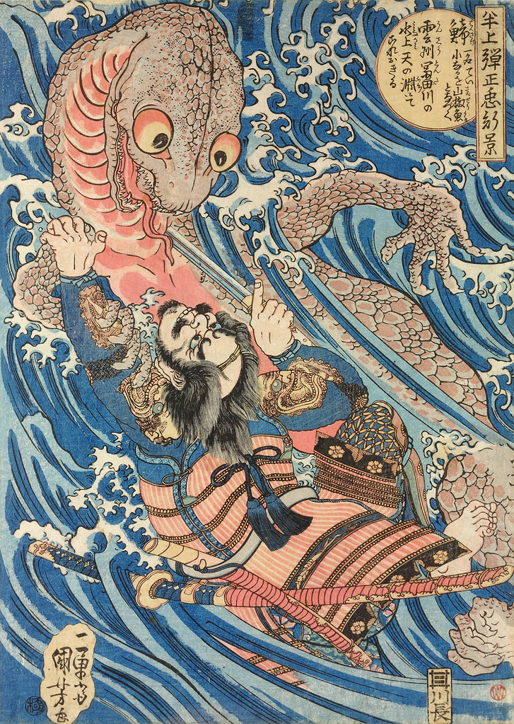 Utagawa Kuniyoshi - Hangami Danjo-no-jo Arakage killing a giant salamander in the Tontagawa river in the province of Izumo, Edo Period