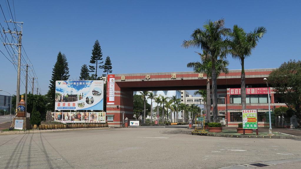 台中市西屯區台中酒廠文物館 (1)