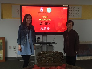 March 01 '16 CCTV Major Production Center Director Visits CISDSU