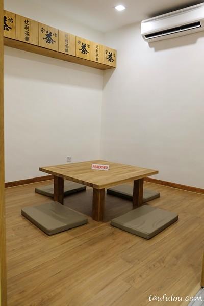 tsujiri (7)