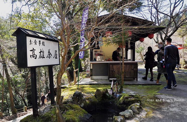 日本京都高雄三尾神護寺高雄茶屋16