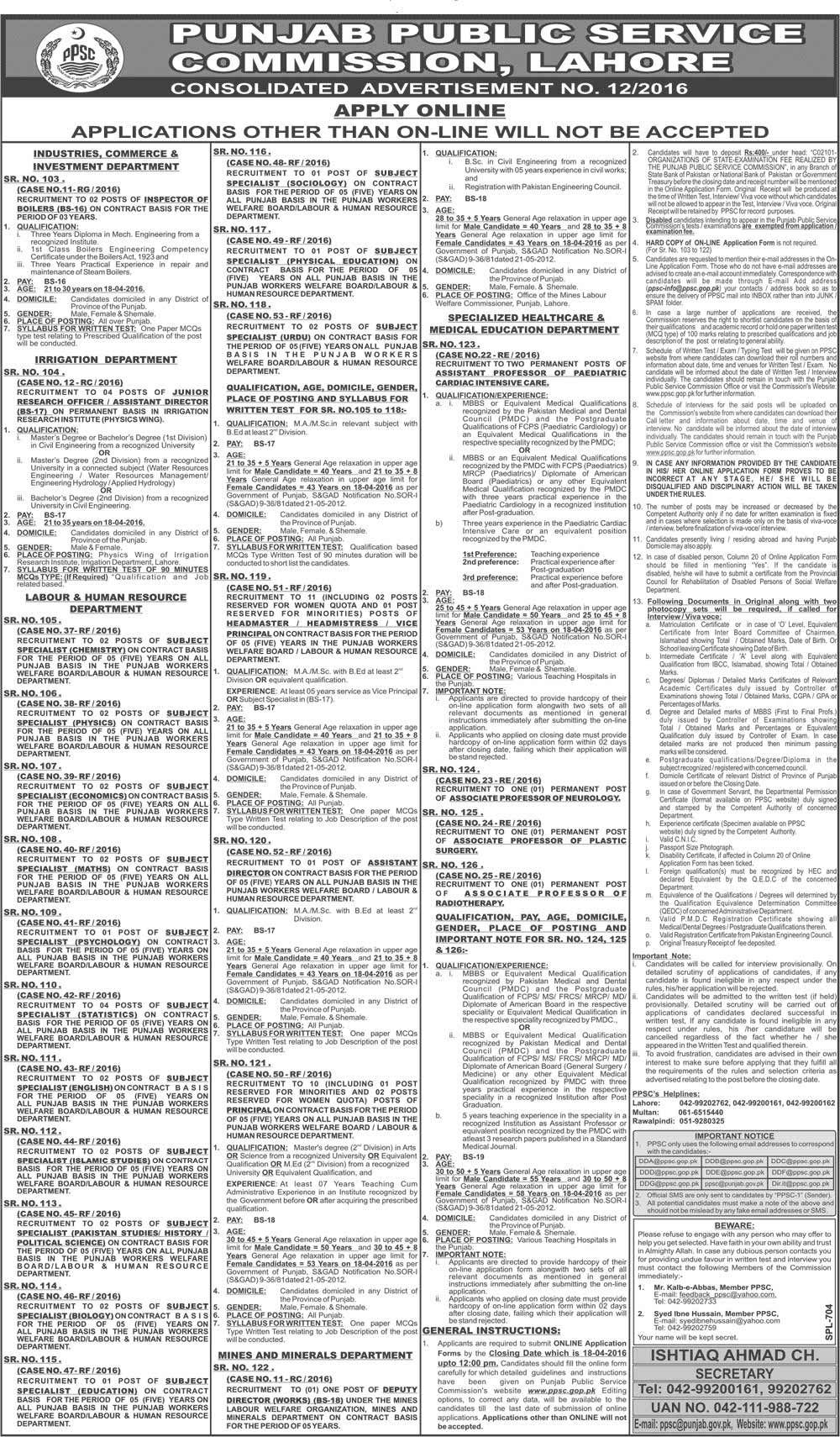 Punajb Public Service Commission Adv 12-2016