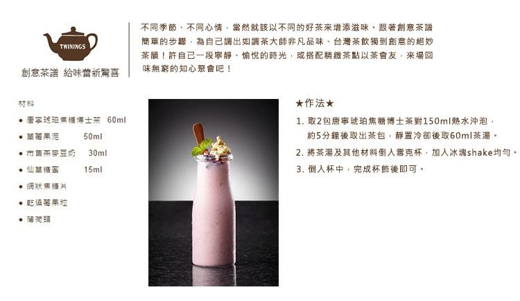 tea_menu-2