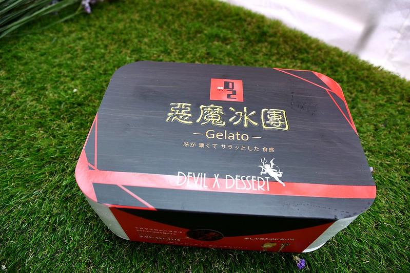 惡魔蛋糕D2母親節蛋糕推薦台北 (25)