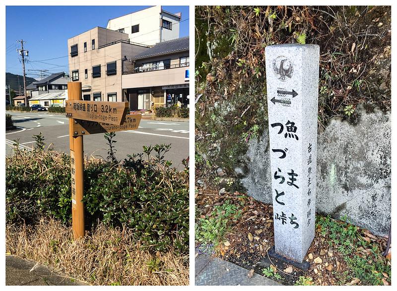 tsuzurato toge signs