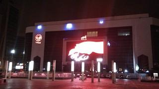 Centre vommercial Proma - Mashhad