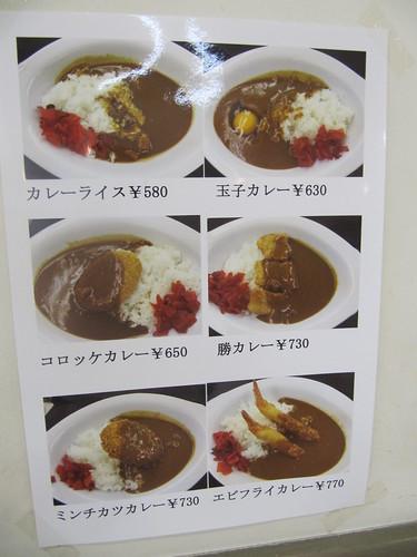 阪神競馬場のカレーショップ森久