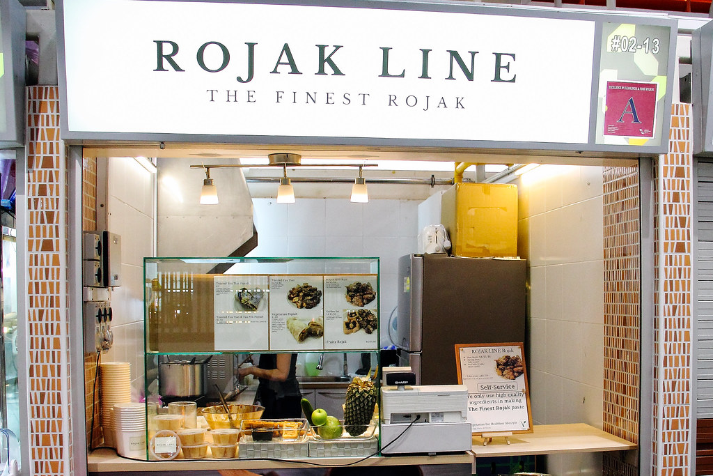 Rojak Line: Shop Front