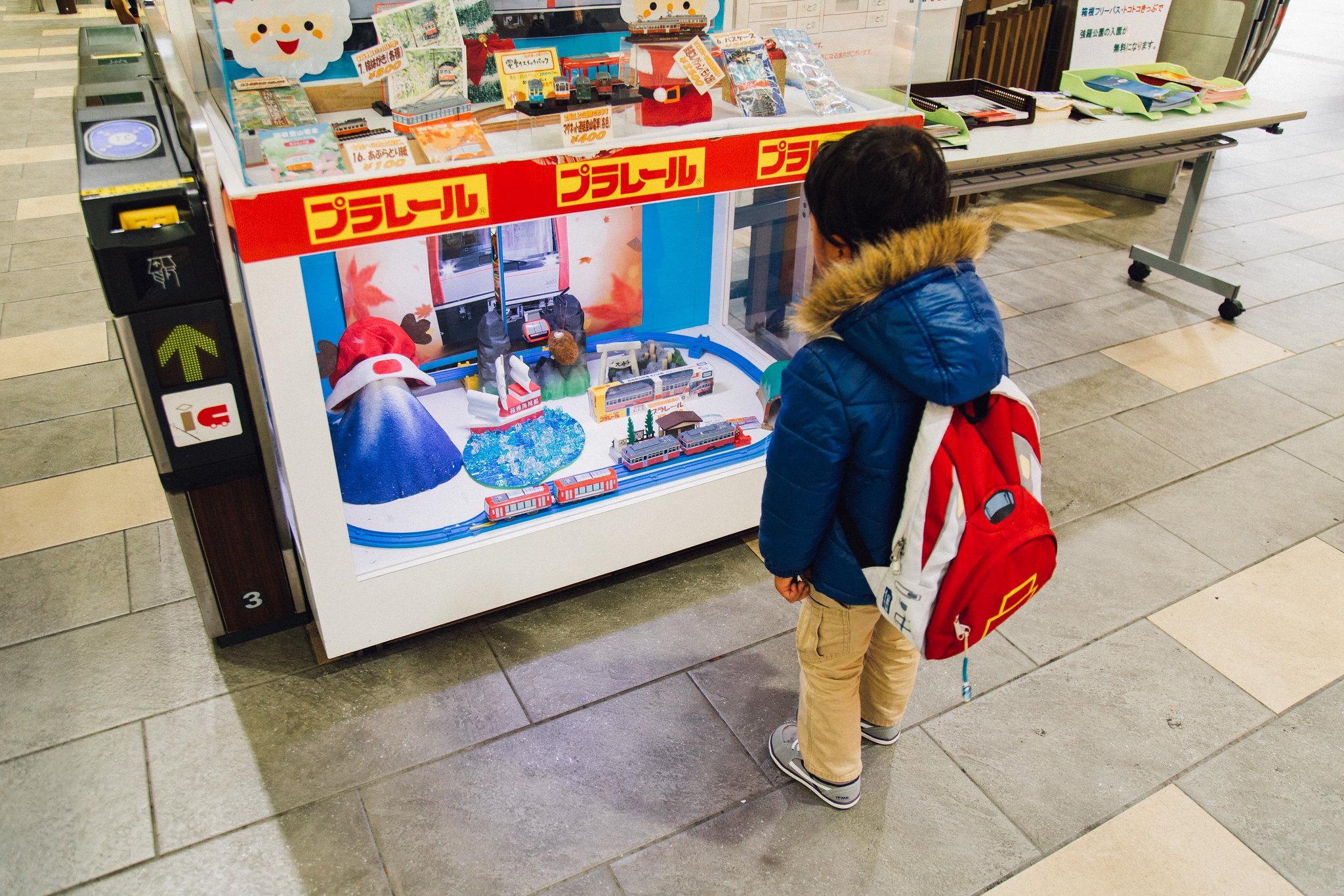 2014-11-28 御殿場キャンプとみかん狩り 003
