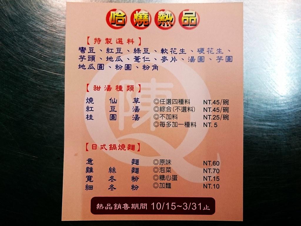 C360_2015-12-24-19-27-19-901