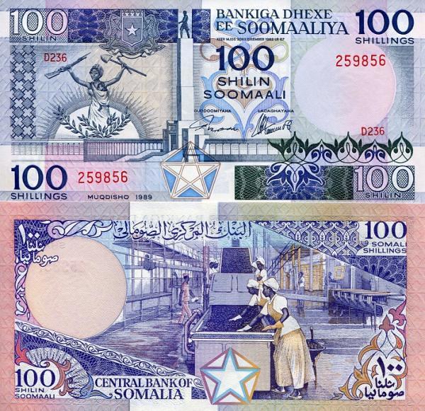 100 Šilingov Somálsko 1989 P35d