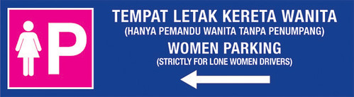 WomenCarPark-sign