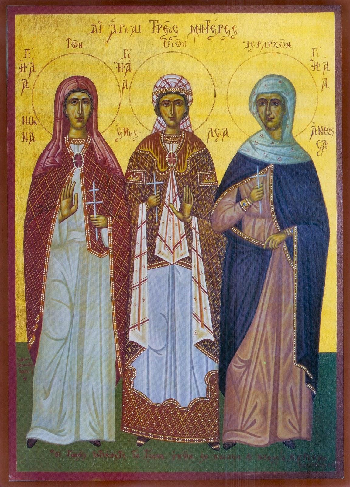 Sfintele Mame ale Sfintilor 3 Ierarhi