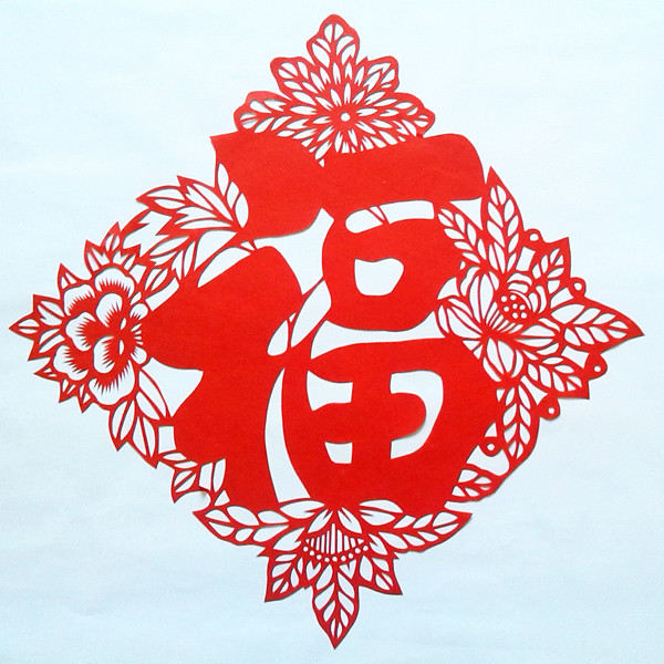 Chinese-red-paper-cut-art-of-Fu-word