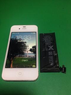 37_iPhone4Sのバッテリー交換