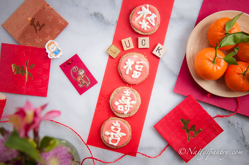 The Limited Edition Chinese New Year Coconut Sugar Pecan Shortbread Cookie Recipe