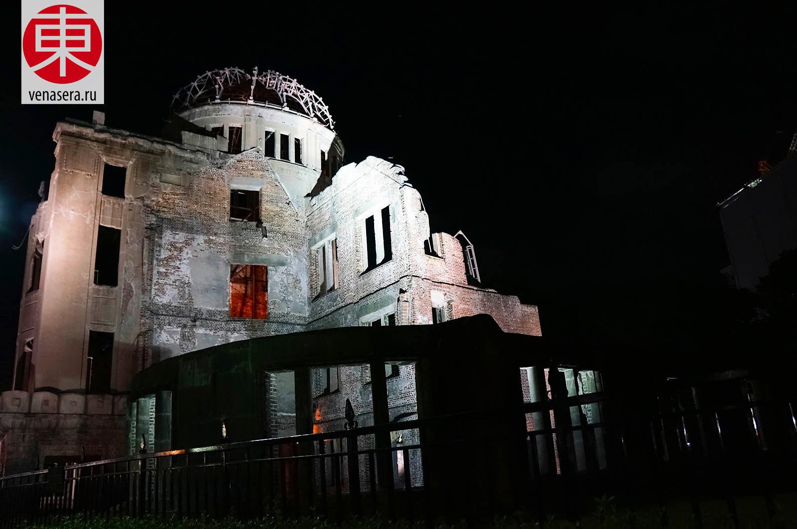 Купол атомного взрыва, Купол Гэмбаку, Атомный купол, Bomb Dome, 原爆ドーム, Хиросима, Hiroshima, 広島, Хонсю, Honshu, 本州, Япония, Japan, 日本.