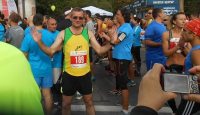 Maraton v Sofii