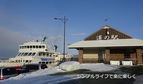 流氷、おーろら号と道の駅