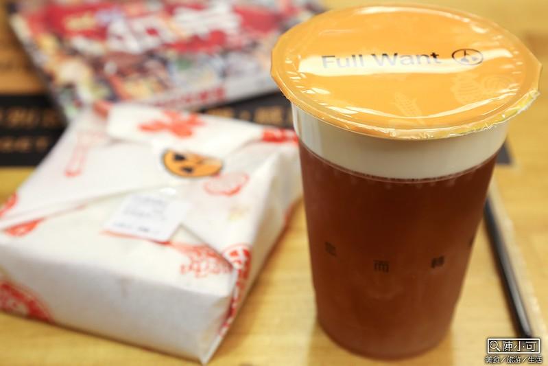 扶旺號 台北排隊早餐店 東區人氣早午餐 捷運忠孝復興站 鐵板吐司 紅茶牛乳 蛋餅 熱壓吐司